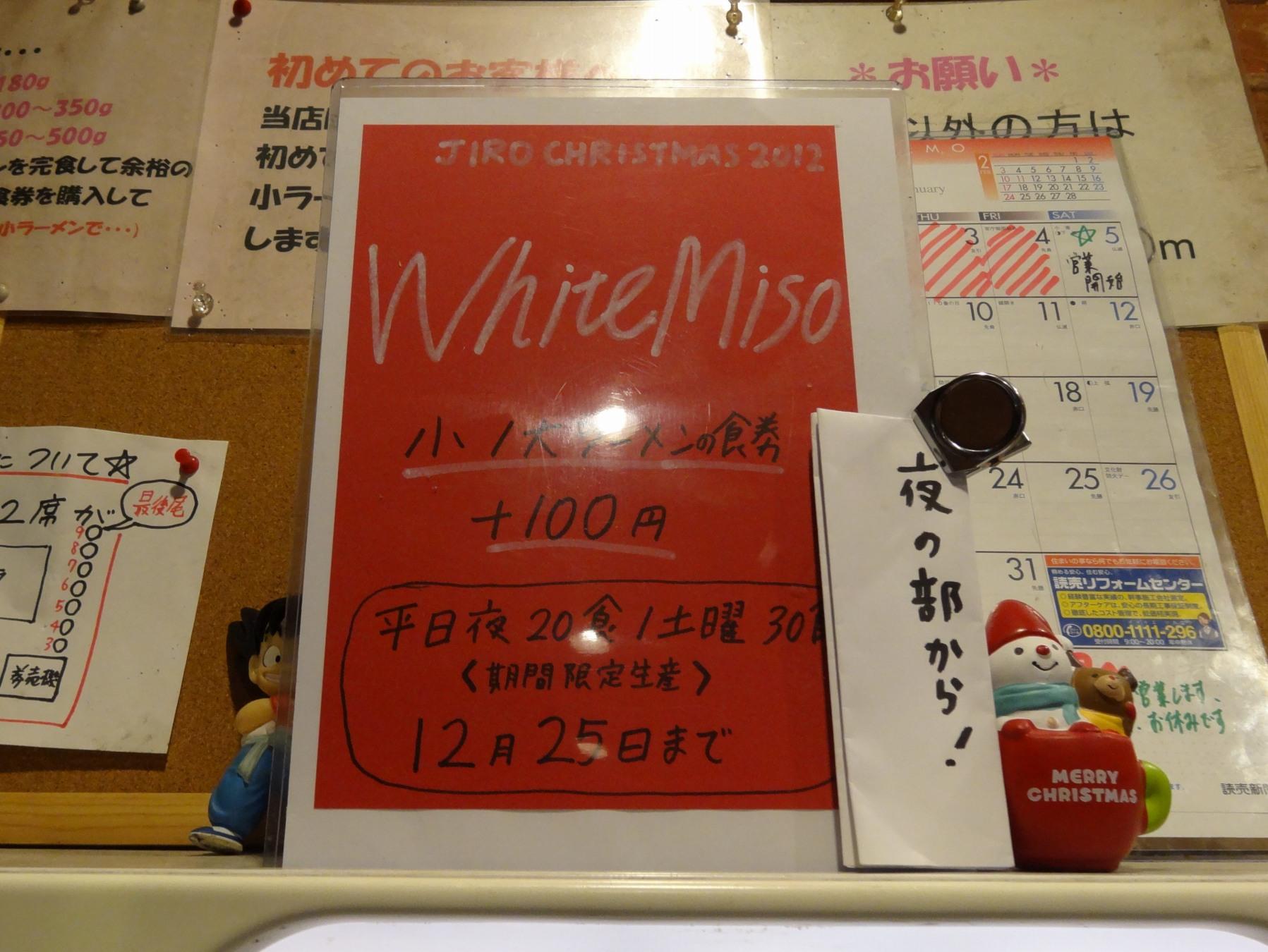 20121221002yaen.jpg