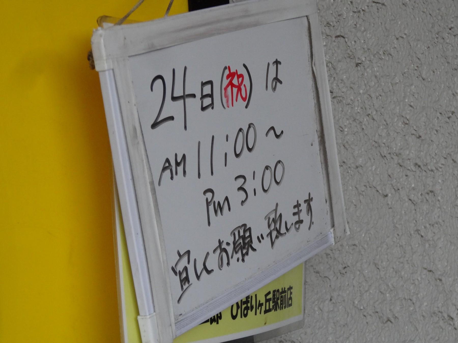 20121222007hibari.jpg