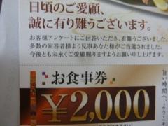 P1020889.jpg