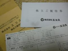 P1250014.jpg