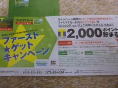P1250107.jpg