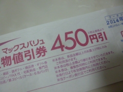 P1250280.jpg