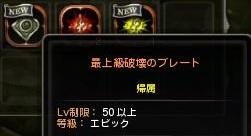 50hakai.jpg