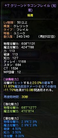 611sen.jpg