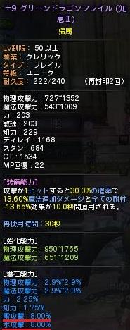 kamikoo9.jpg