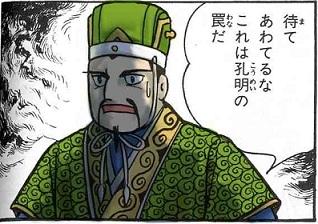 komewa2.jpg