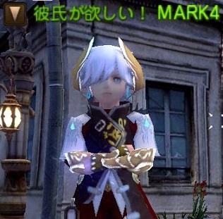 mk4sankake.jpg
