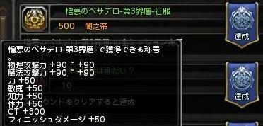 peseifuku1.jpg