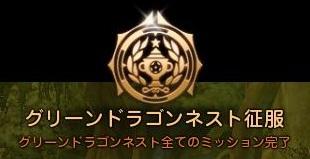 yoyashihi.jpg