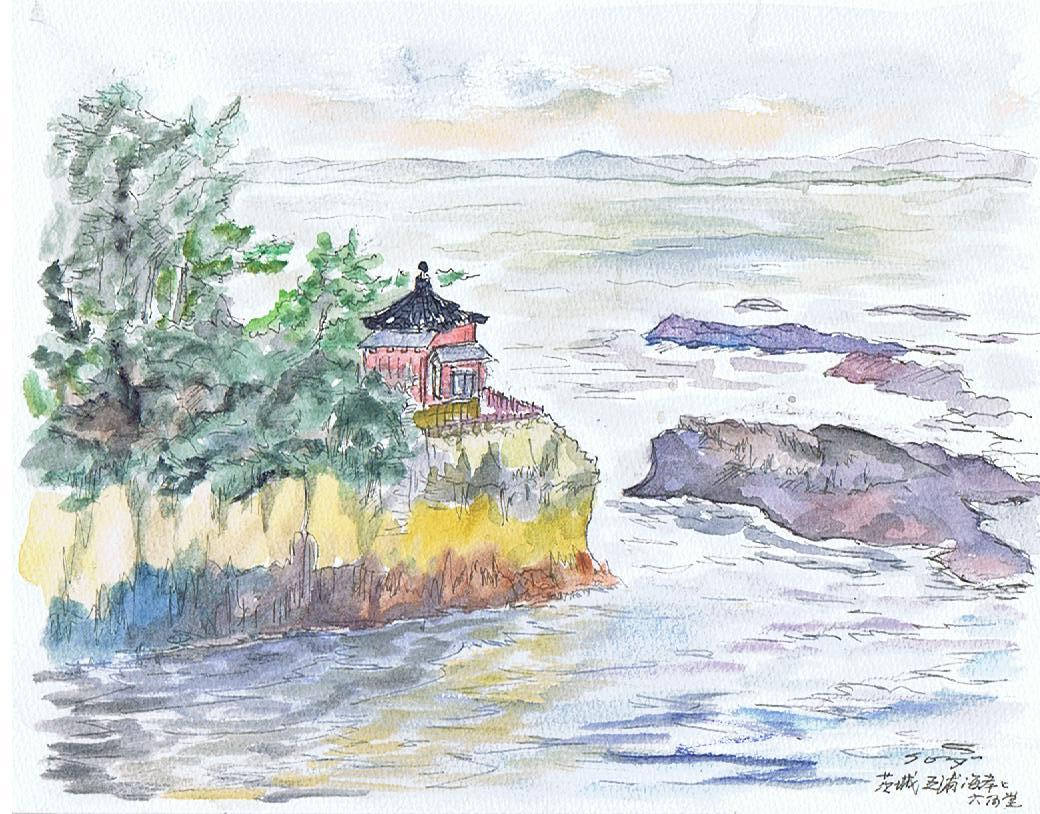 茨城 五浦海岸と六角堂