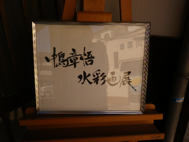 nakajima001