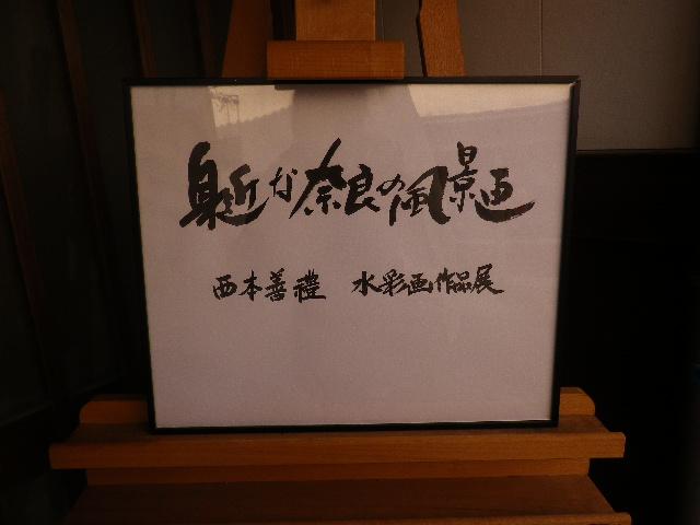 nishimoto000