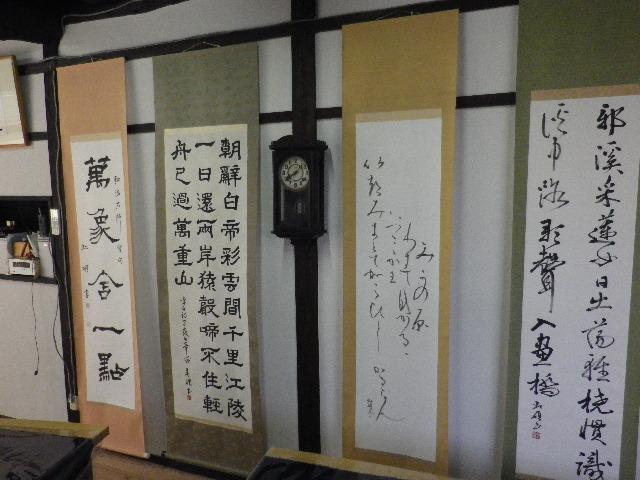 nishimoto007