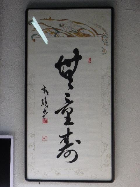 nishimoto008