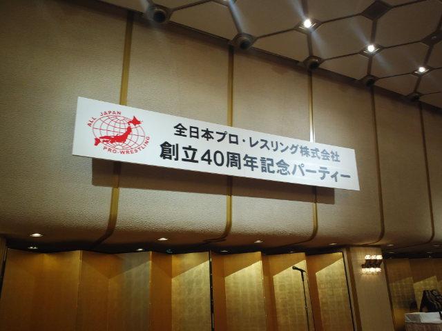 2012-10-7.jpg