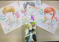 sakita_shikishi_3.jpg