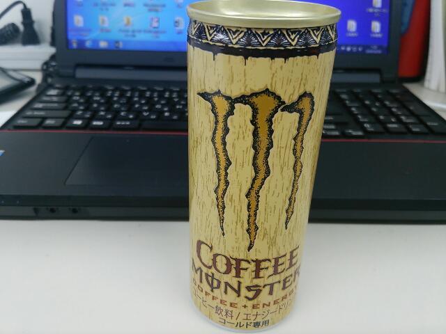 モンエナコーヒー