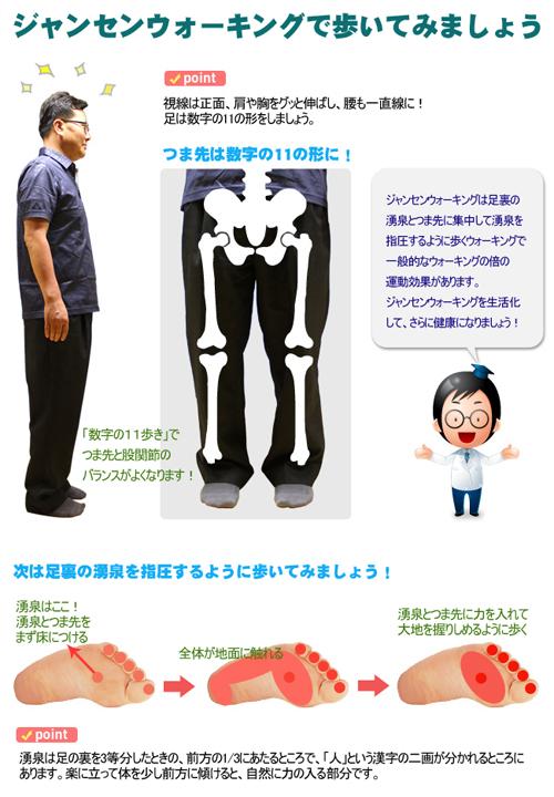Sos13_04_jp.jpg