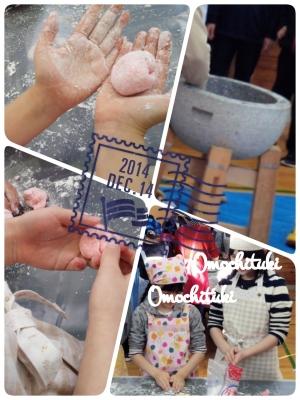 LINEcamera_share_2014-12-16-10-21-51.jpg