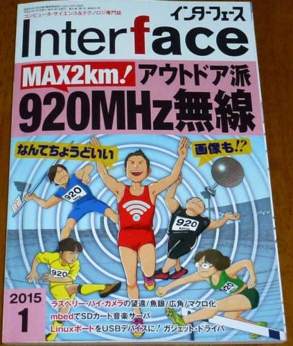 intaface01.jpg