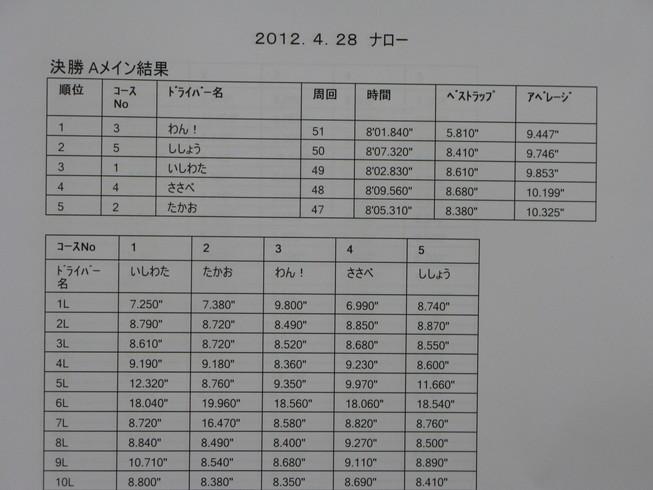 12-4-28-3.jpg