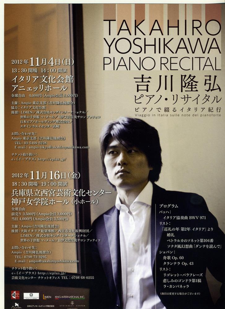 yoshi012.jpg