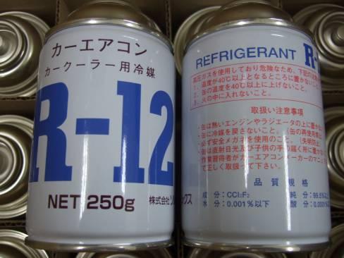 2012_04210003.jpg