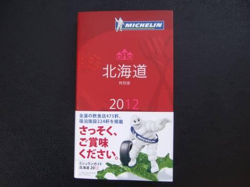 2012_04210006.jpg