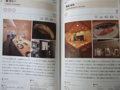 2012_04210007.jpg