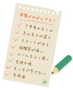 kotsuban-img1.jpg