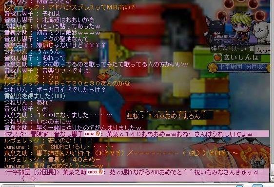 Maple121101_231859.jpg