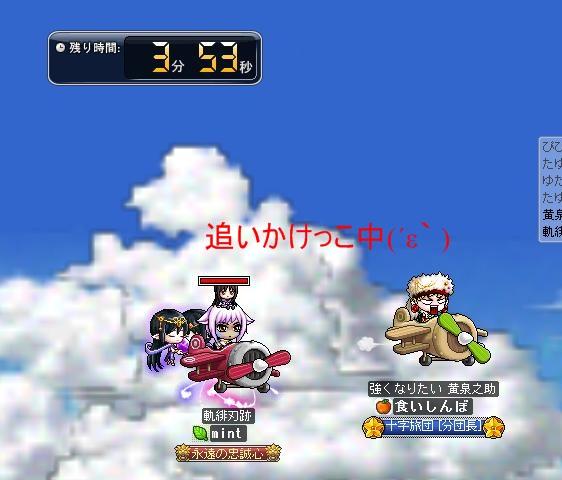 Maple121112_002706.jpg