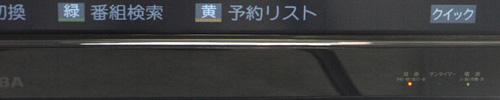 32R1BDP_07_500X100.jpg