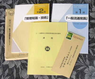 DSCF1956_400x332.jpg