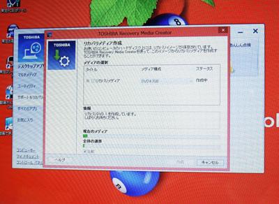 DSCF2027_400x292.jpg