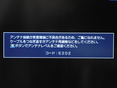 ant008_400x300.jpg