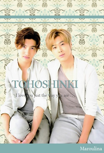 320-480-homin1-with1.jpg