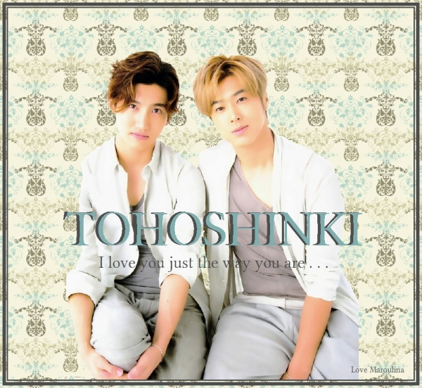 pc-homin1-with1.jpg