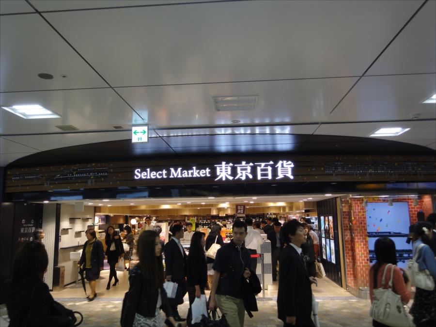 おしゃれ東京駅チカおみやげ01