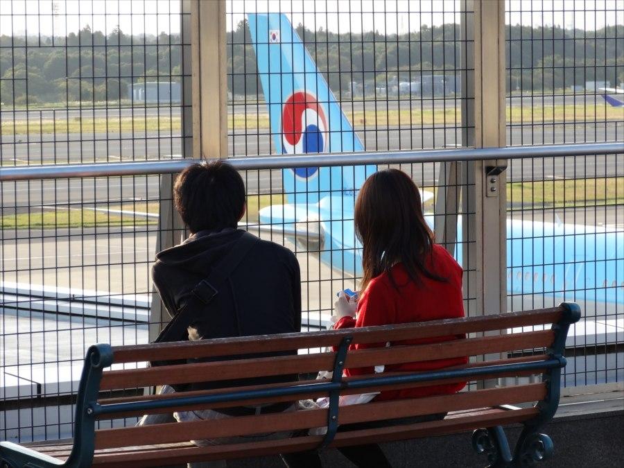 成田空港デート空想