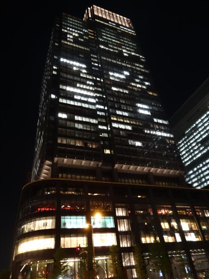 新丸ビル夜景