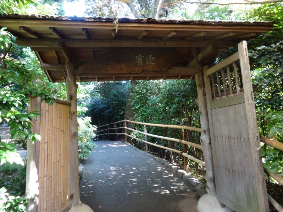 椿山荘門01