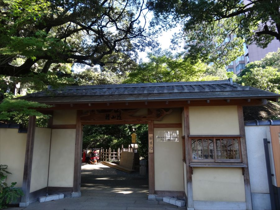 椿山荘門00
