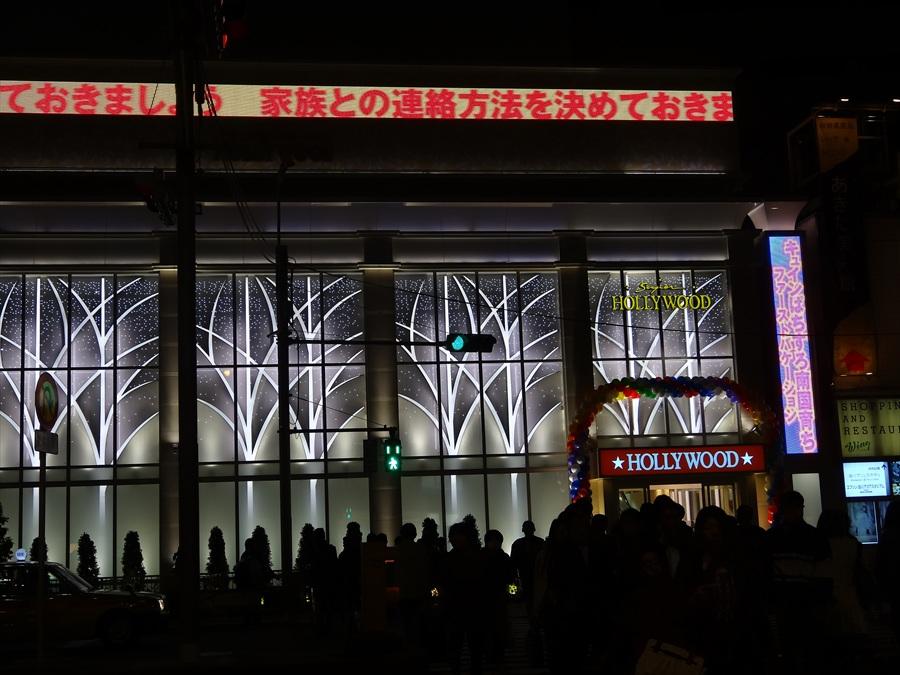 品川駅前名物ホテルからパチンコ屋