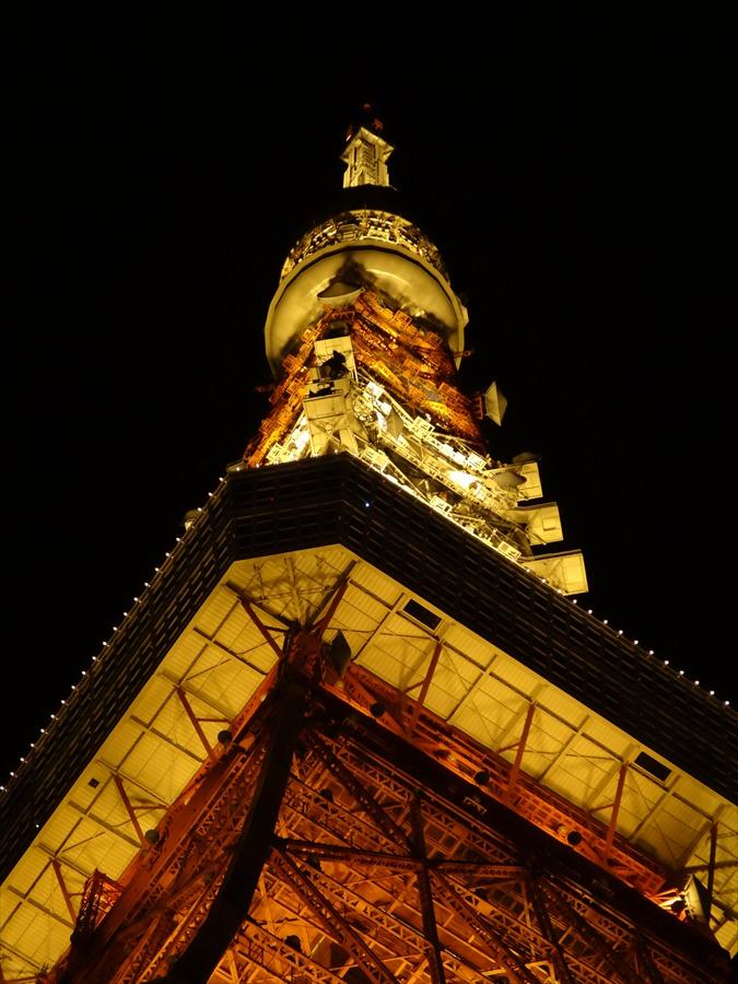 東京タワーアップ