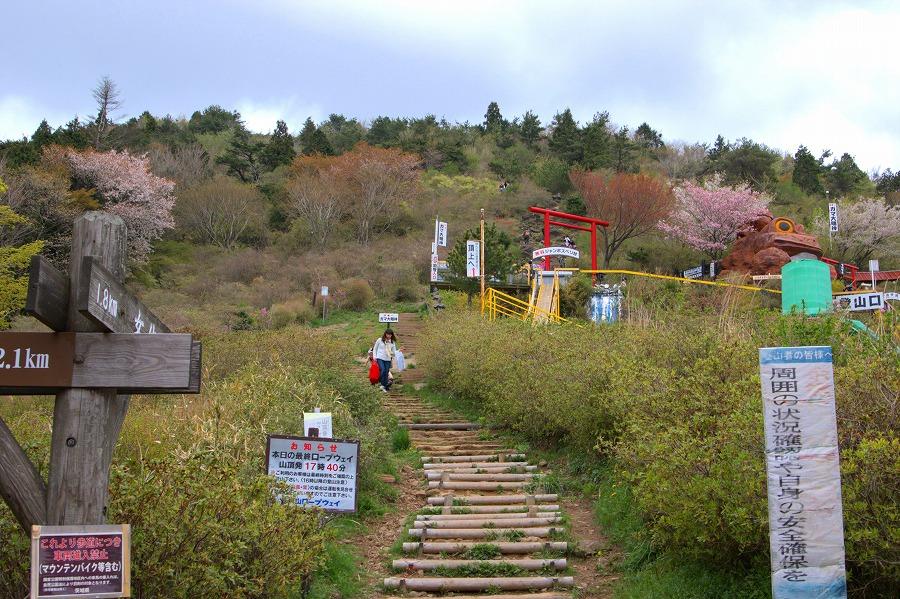 筑波山登山口01