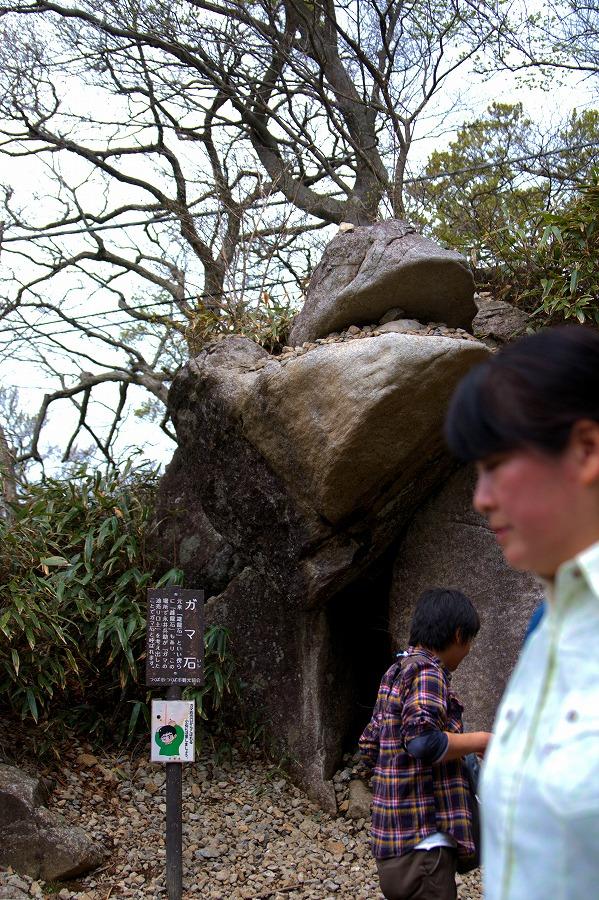 筑波山がま岩