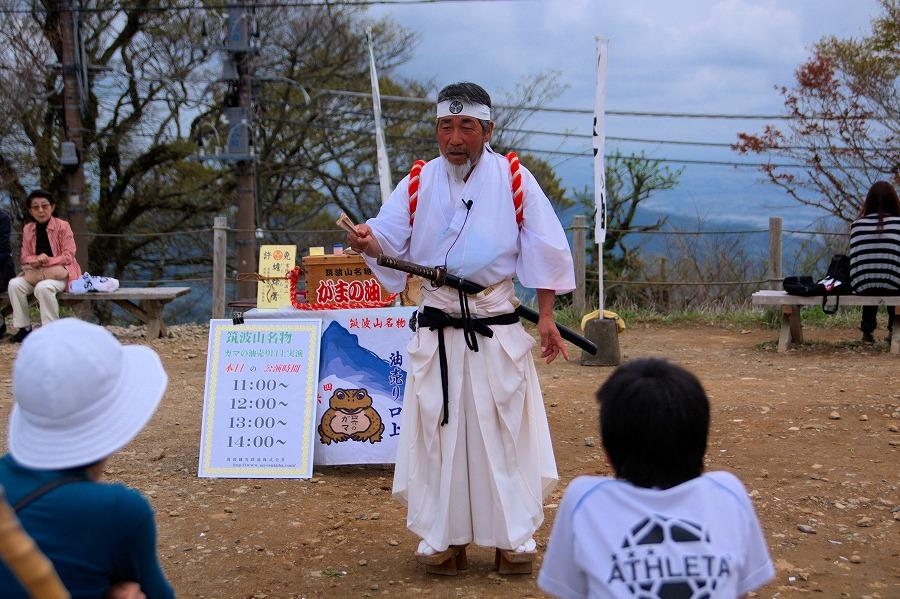 筑波山がま油講釈
