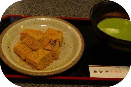 sakyoku