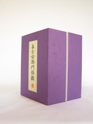 DSCN3551_convert_20121225175020.jpg